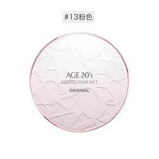 韩国  AEKYUNG 爱敬 20's水光精华气垫 带替换 粉色 #13 香港直邮