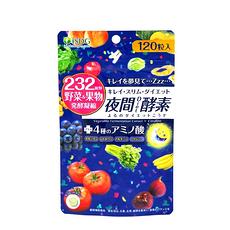 【日本】ISDG 夜间酵素232 120粒/袋(香港直邮)