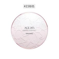 韩国  AEKYUNG 爱敬 20's水光精华气垫 带替换 粉色 #23 香港直邮