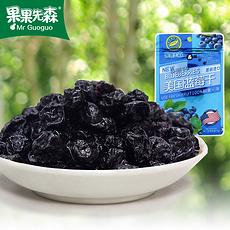 【美国】 果果先森 蓝莓干 15g