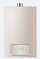 海爾燃氣熱水器JSQ25-13V5BD 13升富氧藍焰燃氣熱水器