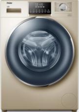 海尔(Haier)洗衣机全自动滚筒直驱变频 空气洗纤薄大桶径一级能效桶自洁 10公斤洗烘一体G100928HB12G
