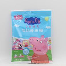 【中国】亿智小猪佩奇牛奶棒棒糖-袋装 52g
