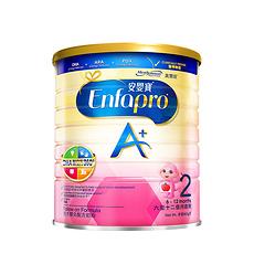 【荷蘭】美贊臣 ENFAPRO安嬰寶嬰幼兒奶粉2段(6-12個月)900g 港版(保稅倉發貨)