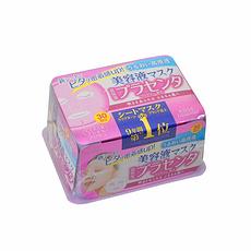 日本 KOSé高絲 抽取式胎盤抗皺保濕面膜 30片 保稅發貨