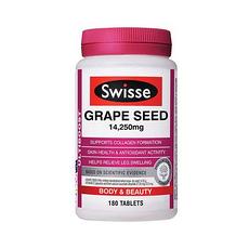 2瓶【澳大利亞】Swisse 葡萄籽精華 180粒/瓶 保稅倉發貨