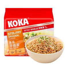 【新加坡】可口 原味干捞面 85g*5袋