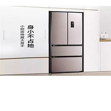 美的(Midea)冰箱320升对开门 一级能效风冷智能变频家用多门电冰箱 BCD-320WTPM