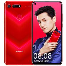 荣耀V20 8+128G 智能手机 幻夜黑/魅丽红