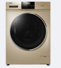 海爾9公斤滾筒洗衣機全自動變頻9公斤靜音大容量殺菌消毒家用一級能效節能G90018B12G Haier