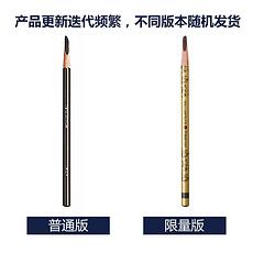 【版本随机发】日本 SHU UEMURA植村秀 经典砍刀眉笔#02灰棕色 3.4G 香港直邮