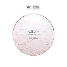 韩国  AEKYUNG 爱敬 20's水光精华气垫 带替换 粉色 #21 香港直邮