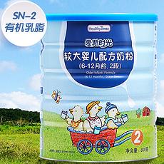 【法国】爱斯时光 较大婴儿配方奶粉 2段(6-12个月)800g