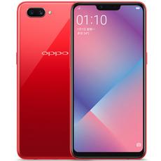 OPPO A5 4+64G  超视野全面屏拍照手机 幻境粉/幻境蓝/珊瑚红