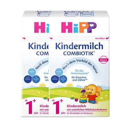 2罐装【德国】喜宝 Hipp 益生菌婴幼儿奶粉1+段(1周岁以上) 600g 万博Manbetx官网仓发货