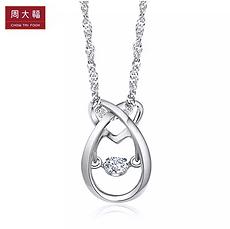 新世界店 周大福18K金钻石挂坠 怦然心动