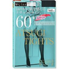 日本 ATSUGI厚木 发热连裤袜 60D 黑色 FP88602P 2双 M-L 万博Manbetx官网区邮