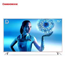 長虹(CHANGHONG)75英寸64位4K超高清HDR全金屬智能平板液晶未來電視(薔薇金)75D3P