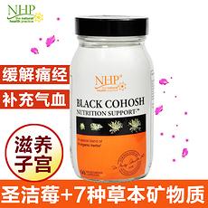 【英國】NHP 女性草本植物精華膠囊 調經養顏補血補氣減壓排毒 60粒 香港直郵