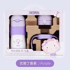 膳魔师 高真空不锈钢保温杯+把手组合装290ml(紫色)