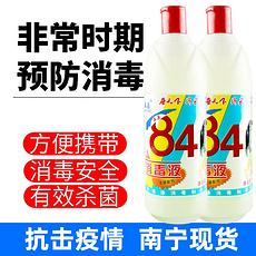 五岳84消毒液518g