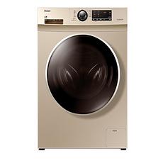海爾10公斤滾筒洗衣機全自動云熙系列10公斤大容量高溫消毒洗滌 G100726HB12G(Haier)