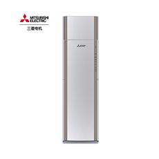 三菱電機空調MFZ-XS50VA XS系列 2匹 變頻 1級能效