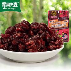 【美国】 果果先森 蔓越莓干 40g