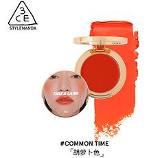 韓國 3CE 唇頰盤-COMMON TIME 4.2G 香港直郵