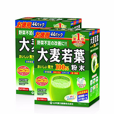 2件装【日本】山本汉方 大麦若叶青汁 44包 香港直邮