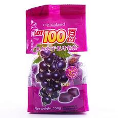 【马来西亚】一百份黑加仑子果汁软糖150g