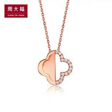 新世界店 周大福18K金钻石项链 小心意四叶草:代表着希望,付出,爱与幸福
