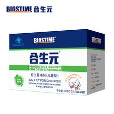 合生元 益生菌沖劑 0-7歲 48袋 72g