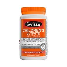 2瓶装【澳大利亚】Swisse 儿童复合维生素矿物质咀嚼片 120粒 万博Manbetx官网仓发货