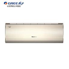 格力空調 U致 大1匹 變頻冷暖 1級能效 KFR-26GW/(26589)FNhEa-A1(WIFI)