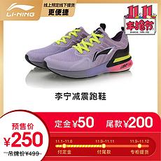 李宁减震跑鞋 6.5码