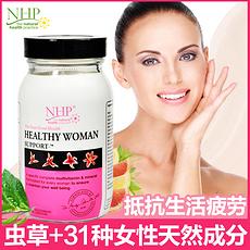 【英國】NHP 女性綜合營養調理膠囊 美白抗衰老降壓緩解疲勞 60粒 香港直郵