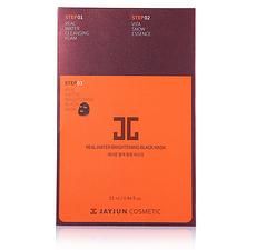 韩国 JAYJUN杰君 黑色水晶面膜10片装(橙色)