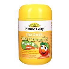 【澳大利亚】佳思敏 儿童维生素D500IU软糖 60粒/瓶 万博Manbetx官网仓发货