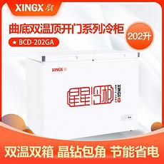 星星(XINGX) 家用商用冰柜 双箱盖门冷柜 顶开门冷冻冷藏保鲜冰箱雪柜 202升 晶钻系列 BCD-202GA