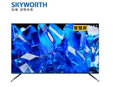 创维 65Q40 65英寸智能声控电视 4K全面屏HDR AIoT物联网  液晶平板电视机
