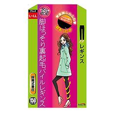 日本 TRAIN 发热压力平腰薄绒十分裤 150D 黑色 L-LL 万博Manbetx官网区邮