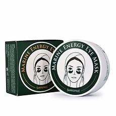 2件装 韩国 SHANGPREE香蒲丽 绿公主眼膜消眼纹去眼袋去法令纹黑眼圈眼贴 60片 香港直邮