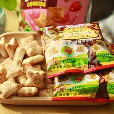 【印尼】 河马莉 草莓味小熊造型饼夹心饼干 80g/盒