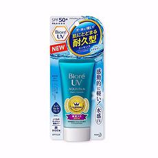 2件裝 日本 BIORE碧柔 水感UV防曬霜耐久型 SPF50+ 50G 保稅區郵