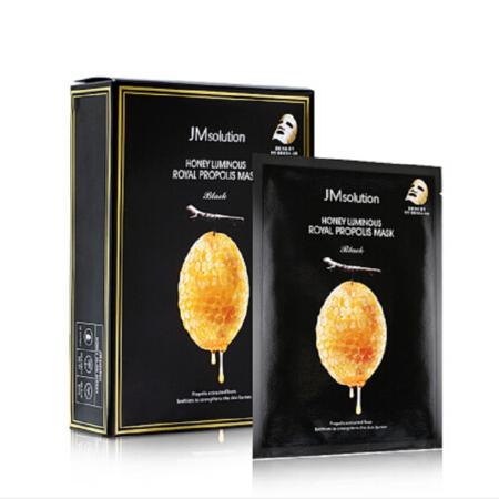 2盒装 韩国JM 水光蜂蜜面膜10片/盒 蜂蜜修护 营养护肤(香港直邮)