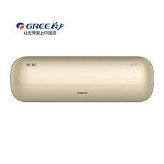 格力空調 金貝 大1匹 變頻冷暖 1級能效 奢華金 KFR-26GW/(26578)FNhCc-A1(WIFI)