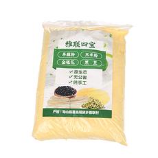 马山雅联四宝--玉米粉1000g(扶贫产品)