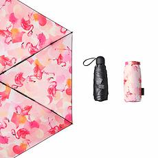 中国香港 BANANA UNDER蕉下 口袋超轻小防晒伞太阳伞遮阳晴雨两用 宛鹤
