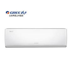 格力空調 冷靜王III 大1匹 變頻冷暖 1級能效 KFR-26GW/(26549)FNhAa-A1(WIFI)